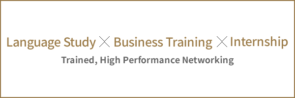 Language Study*Business Training*Internship Trained, High Performance Networking