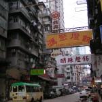 中国大陸へのゲートシティ香港