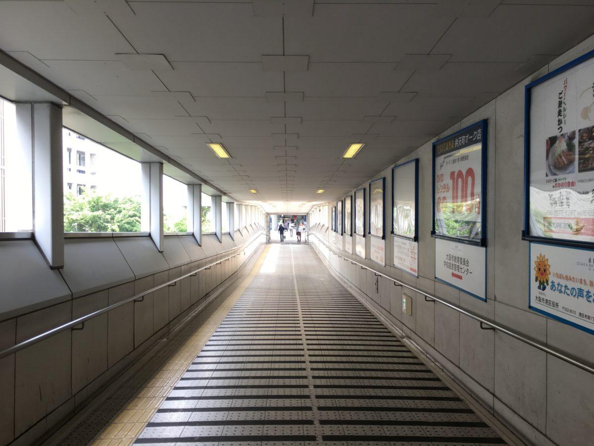 地下鉄からオフィスまでの道順