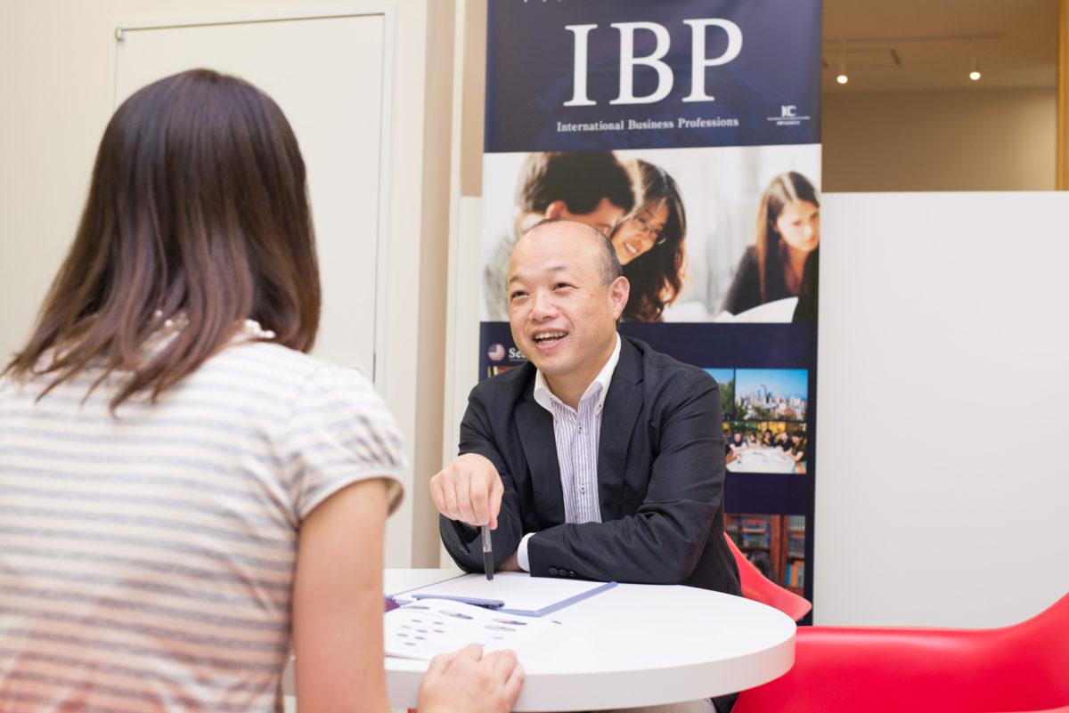 【社会人の方にもおすすめ】IBPプログラム・平日夜カウンセリング[東京]